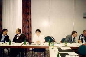 Линц 1995