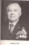 Агеев Л.В.