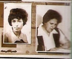 Сурганова и Боярских