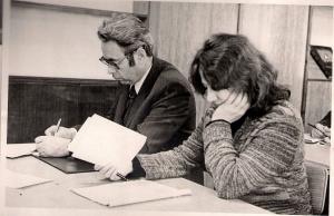 Трахтенберг и Ананьина