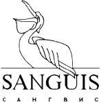 Пеликан - фирменный знак Сангвиса