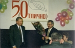 Юбилей Нижечика Ю.С.  Туринский