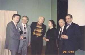 ноябрь 1997  Воробьев А.И., Доктор М.А.ЛЕНЦЫ и другие