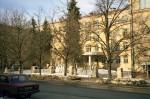 здание ГНЦ