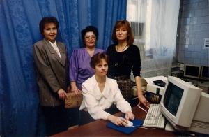 Мы в 1998