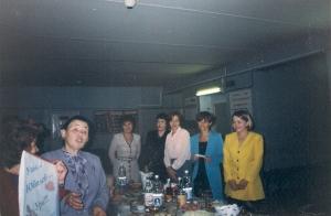 16 сентября  1999г. поздравление от коллег