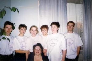 1999 декабрь отдел АСУ