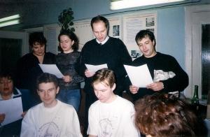 1999 декабрь поздравление от молодежной сборной