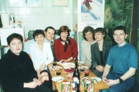 Снова в Сангвисе 2001г