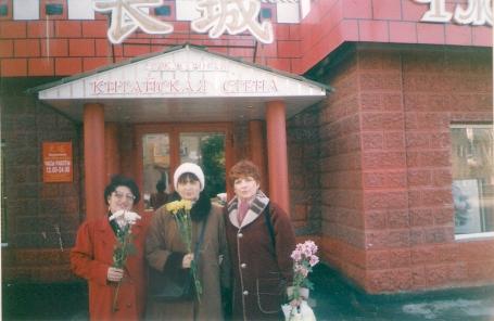 8 марта Китайская стена
