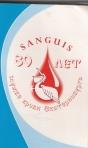 Сангвис 80 лет