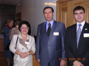 семинар октябрь 2003г
