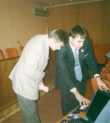 Конференция 2004г МФ СО Назаров С.И. и Израилев И.