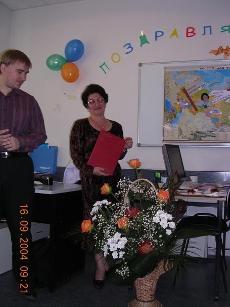 Юбилей 2004 3