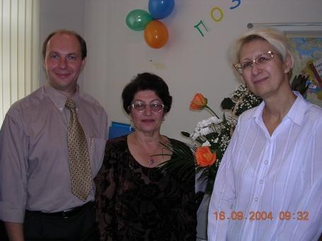 Юбилей 2004 Сидоров М.А. Дерябина Т.И.