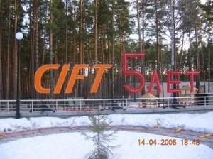 год 2006