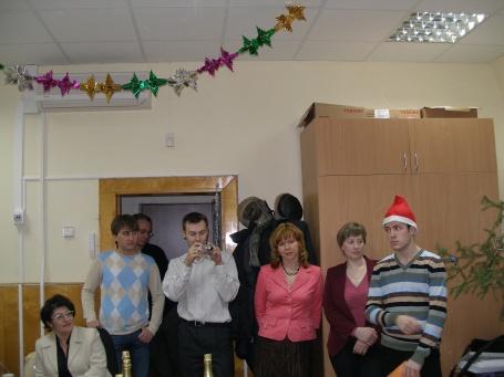 Новый год 2007 в офисе